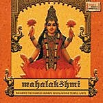 Pandit Jasraj Mahalakshmi