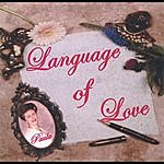 Paula Language Of Love