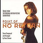 Sam Ellis Point Of No Return