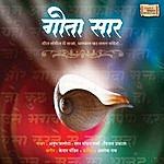 Anup Jalota Geeta Saar