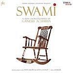 Hariharan Swami (Original Motion Picture Soundtrack)