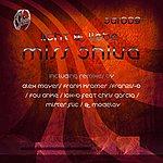 Miss Shiva Licht & Liebe