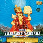 Sudesh Bhosle Shree Vajraang Vandana