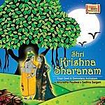 Anuradha Paudwal Shri Krishna Sharanam