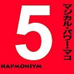 Magical Power Mako Hapmoniym - Pt. 5 - Single