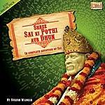 Suresh Wadkar Shree Sai Ki Pothi Aur Dhun