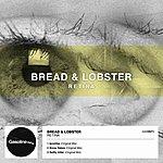 Bread Retina