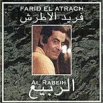 Farid El Atrache Al Rabeih