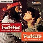 Noor Jehan Lakha & Pukar