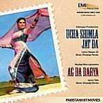 Noor Jehan Ag Da Darya & Ucha Shimla Jat Da
