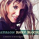 Rory Block Avalon: A Tribute To Mississippi John Hurt