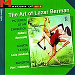Lazar Berman The Art Of Lazar Berman
