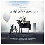 Jim Guthrie The Scythian Steppes: Seven #sworcery Songs Localized For Japan