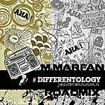 Bunji Garlin Differentology (J'ouvert Road Mix Trinidad Carnival Soca 2013)