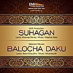 Noor Jehan Suhagan & Balocha Daku
