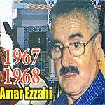 Amar Ezzahi Ah Ya El Aadra (1967-1968)