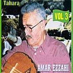 Amar Ezzahi Insiraf / Ya Oualfi Tadj El Bahyin / Lakitha Fi Tawafi Tasaa / Ebqaou Aala Kheir / Hadi (Tahara, Vol. 3)
