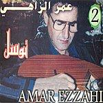 Amar Ezzahi Toussal, Vol. 2