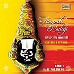 Pandit Jasraj Tirupati Balaji