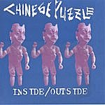 Chinese Puzzle Inside/Outside