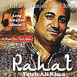 Rahat Fateh Ali Khan Rahat In Punjabi Mood 2013