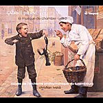 Christian Ivaldi Pierne, G.: Chamber Music, Vol. 2