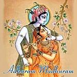 Ganesh Lord Krishna Bhajans - Adharam Madhuram