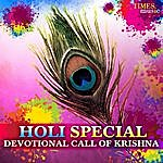 Anup Jalota Holi Special - Devotional Call Of Krishna