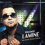 Mohamed Lamine Ma Danit Zman Ydour