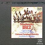 Erich Kunzel Tchaikovsky: 1812 - Capriccio Italien - Cossack Dance