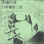 Treasure MammaL Secret Treasures
