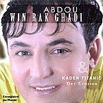 Abdou Win Rak Ghadi / Der Evasion (Enregistré Au Maroc)