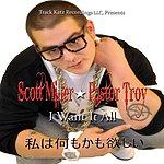 Scott Miller I Want It All (Feat. Pastor Troy)