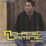 Mohamed Lamine Kassi Kassi