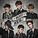 Beast Will You Be Alright (Single)