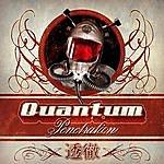 Quantum Penetration
