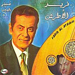 Farid El Atrache Adhnitni Bilhagr