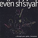 Evën Sh'siyah ...Through Your Gates, Jerusalem