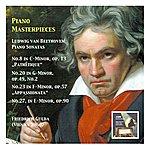 Friedrich Gulda Piano Masterpieces: Friedrich Gulda, Vol. 2 (Vienna, 1960)