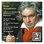 Friedrich Gulda Piano Masterpieces: Friedrich Gulda, Vol. 3 (Recordings 1957/58)