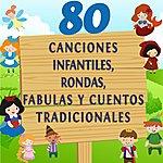 Jessie 80 Canciones Infantiles, Rondas, Fabulas Y Cuentos Tradicionales, Vol. 1 (Canciones E Historias Infantiles Para Aprender Francés)