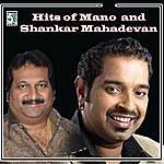 Mano Hits Of Mano And Shankar Mahadevan