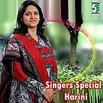Harini Singers Special Harini