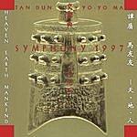 Yo-Yo Ma Tan Dun: Symphony 1997 (Heaven Earth Mankind) (Remastered)