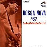 Sadao Watanabe Bossa Nova '67