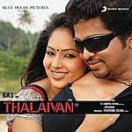 Vidyasagar Thalaivan (Original Motion Picture Soundtrack)