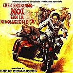 Ennio Morricone Che C'entriamo Noi Con La Rivoluzione? (Original Motion Picture Soundtrack)