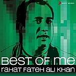 Rahat Fateh Ali Khan Best Of Me Rahat Fateh Ali Khan