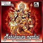 Mambalam Sisters Mahishasura Mardhini