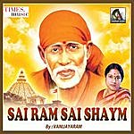 Vani Jairam Sai Ram Sai Ram - Single